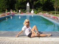 Яська Мельник, 7 июля 1990, Николаев, id41893871