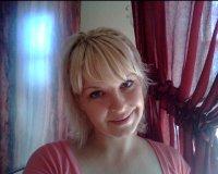 Юлия Мельникова, 6 сентября 1983, Новосибирск, id49909841